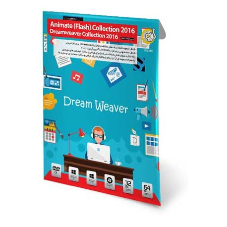 Animate (Flash) Collection 2016 Dreamweaver Collection 2016