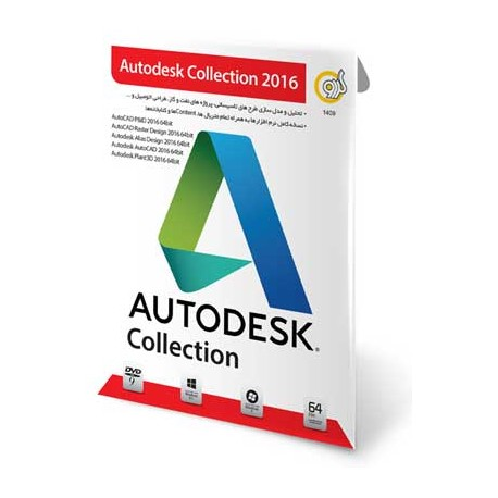 Autodesk Collection 2016