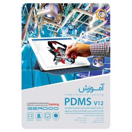 گردویار آموزش PDMS v12