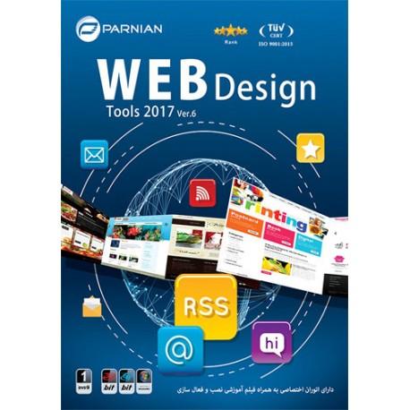 WEB Design tools 2017