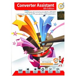 CONVERTER ASSISTANT 8th Edition
