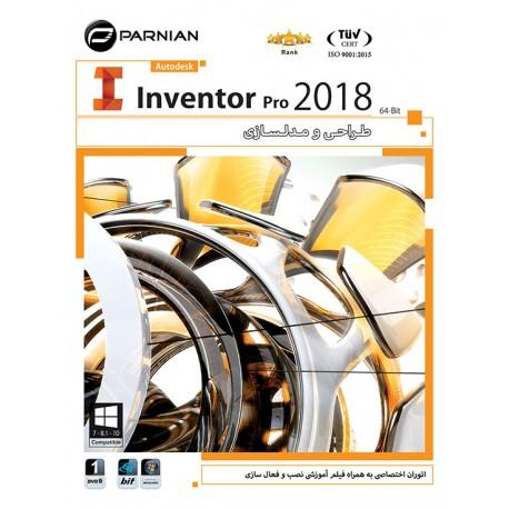 Inventor Pro 2018 (64-Bit)