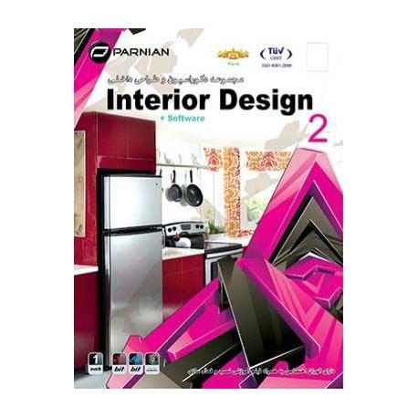 مجموعه دکوراسیون و طراحی داخلی2 interior design