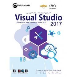 ویژوال استودیو 2017 |قیمت پشت جلد 185000 ریال | Visual Studio 2017