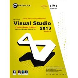 ویژوال استودیو 2013 |قیمت پشت جلد 140000 ریال | Visual Studio 2013