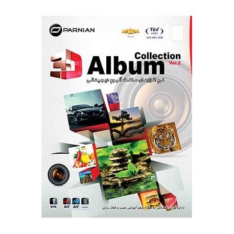 مجموعه نرم افزارهای گرافیکی |قیمت پشت جلد 105000 ریال | ALBUM COLLECTION Ver.2