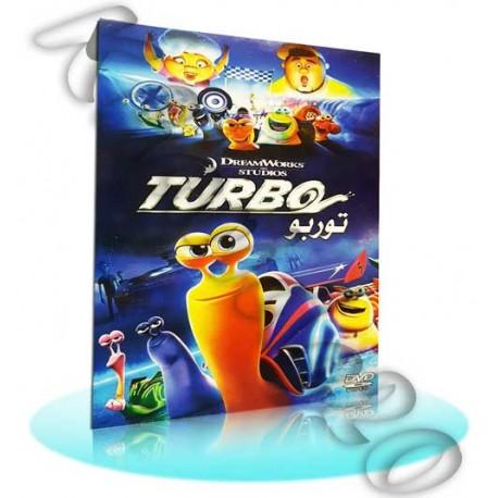 کارتون توربو | TURBO | مرکز پخش کارتون و انیمیشن