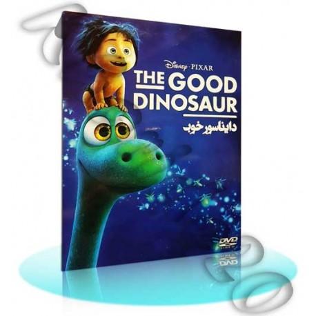 کارتون دایناسور خوب , عمده فروش کارتون بچه گانه , پخش کارتون و انیمیشن