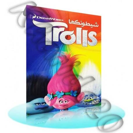 کارتون شیطونکها | TROLLS , عمده فروش کارتون بچه گانه , پخش کارتون و انیمیشن