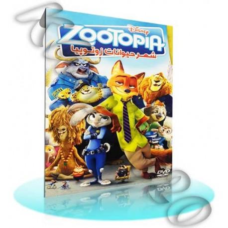 کارتون شهر حیوانات زوتوپیا | ZOOTOPIA , عمده فروش کارتون بچه گانه , پخش کارتون و انیمیشن