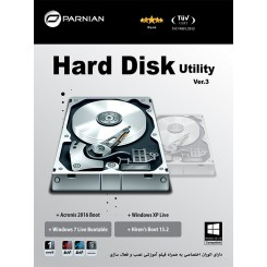 نرم افزار Hard Disk Utility (Ver.3) |قیمت پشت جلد 13000