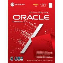 نرم افزار Oracle Collection |قیمت پشت جلد 12500