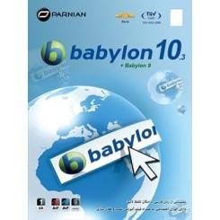 نرم افزار Babylon 10 |قیمت پشت جلد5000