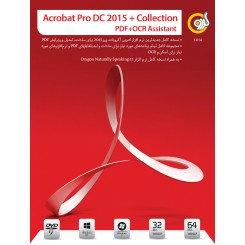 نرم افزارAcrobat Pro DC 2015 + Collection PDF + OCR Assistant |قیمت پشت جلد 13000