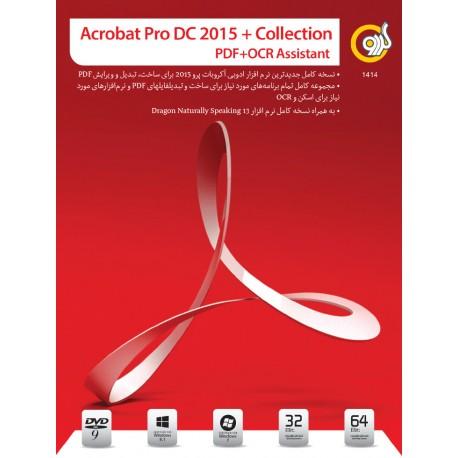 نرم افزارAcrobat Pro DC 2015 + Collection PDF + OCR Assistant  قیمت پشت جلد 13000