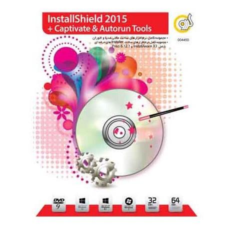 نرم افزار InstallShield 2015 + Captivate & Autorun Tools |قیمت پشت جلد 13000