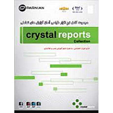 نرم افزارCrystal Reports Collection |قیمت پشت جلد 9000