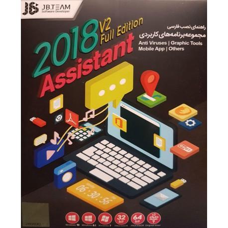 Gerdoo ASSISTANT 2018 VER.36