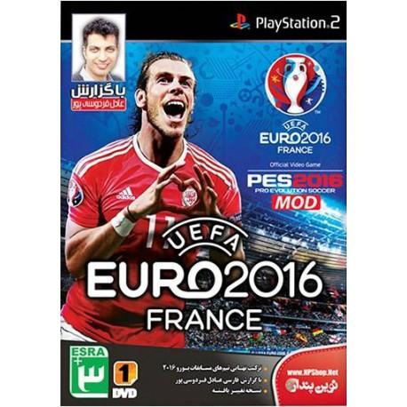 PES2018 برای PS2 به همراه جام جهانی 2018