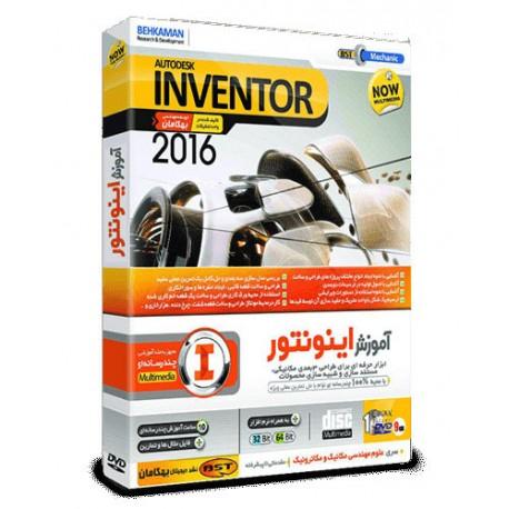 آموزش Inventor 2016