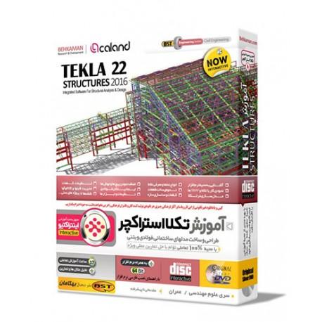 آموزش TEKLA STRUCTURES 2016