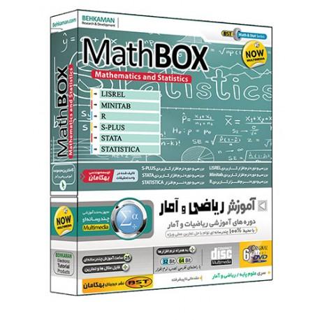 آموزش جامع رياضی و آمار