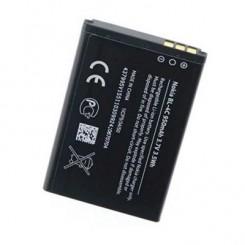 باتری نوکیا مدل طرح اورجینال BL - 4C