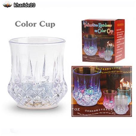 لیوان چراغدار جادویی COLOR CUP
