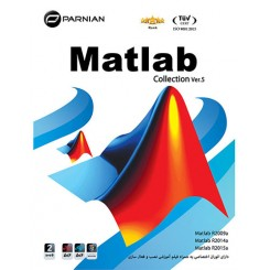 Matlab Collection (Ver.5) 2DVD9 Parnian