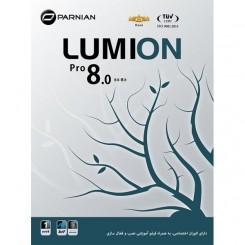 Lumion Pro 8.0 (64-bit) پرنیان