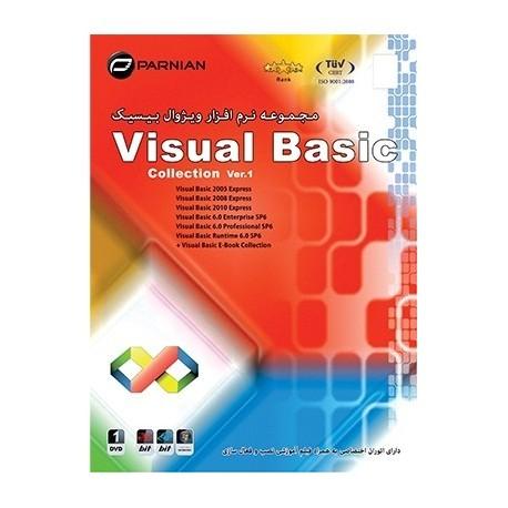 ویژوال بیسیک کالکشن VISUAL BASIC COLLECTION VER2 |قیمت پشت جلد 130000 ریال |1DVD9