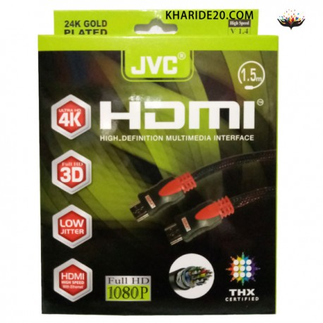 کابل HDMI JVC کنفی 1.5متری