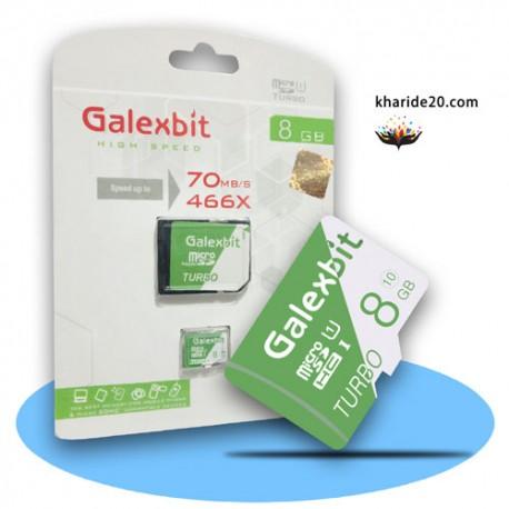 رم میکرو Galexbit 70MB/s Turbo 8GB