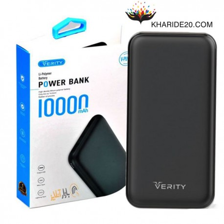 پاوربانک Verity V-PU90W 10000mAh