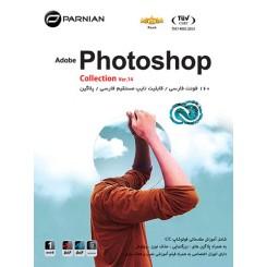 نرم افزار Photoshop Collection (Ver.14)
