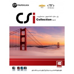 مجـموعه نـرم افـزارهای مهنـدسـی عـمـران | CSi Collection (Ver.19)