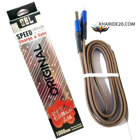 کابل شارژ GBL طول 1 متر