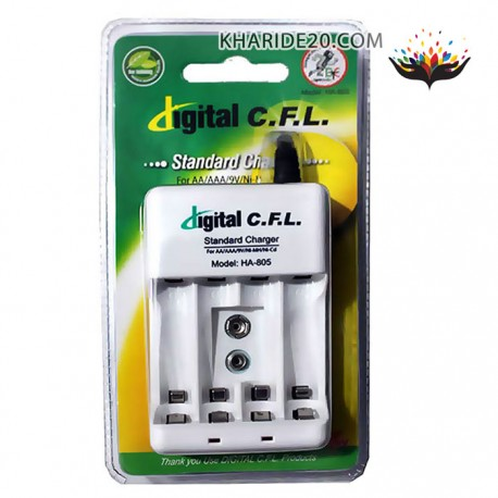 شارژر باتری digital CFL مدل HA-805