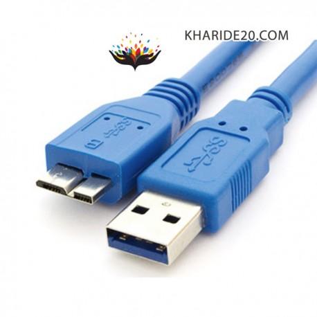کابل هارد اکسترنال USB 3.0