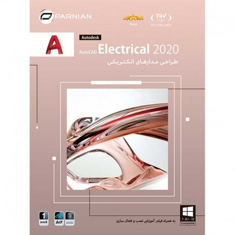 AutoCAD Electrical 2017 گردو