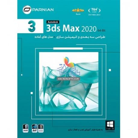 نرم افزار 3ds Max Collection Ver.7