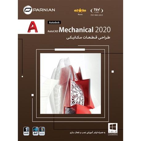 AutoCAD Mechanical 2020