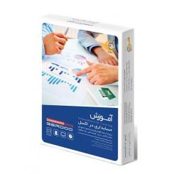 آموزش حسابداری در اکسل