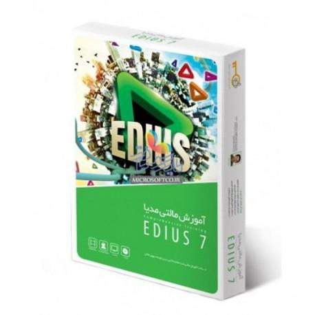 آموزش EDIUS 7