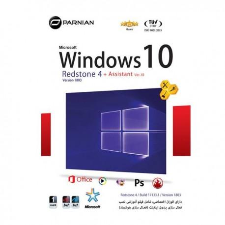 Windows 10 Redstone 4 + Assistant