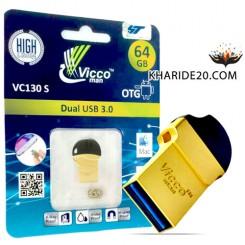 فلش مموری وایکو 64گیگ|VICCO 130G 64GB