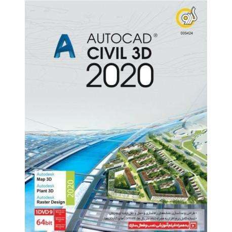 AUTOCAD CIVIL 3D 2020 گردو