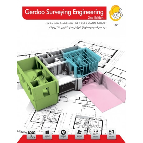 Gerdoo Surveying Engineering 7th Edition گردو 2DVD9