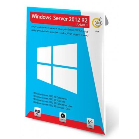 نرم افزار Windows Server 2012 update3 |قیمت پشت جلد 13000تومان