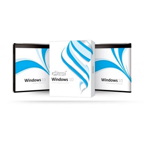 آموزش Windows 10 شرکت پرند قیمت پشت جلد 280000ریال